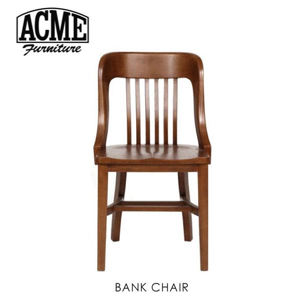 【ポイント最大27倍!7日9:59まで】\キャッシュレス5%還元/ 【送料無料】ACME FURNITURE アクメファニチャー BANK CHAIR バンク チェア 椅子 いす イス 無垢 ウッド 木製 アメリカンおしゃれ