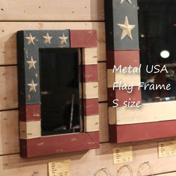 \キャッシュレス5%還元/ Metal USA Frag Frame Mirror(S) ミラー 鏡 おしゃれ アメリカ アンティーク 西海岸 アイアン 壁掛け インテリア 大型