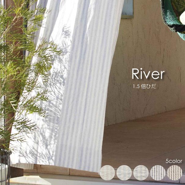 【ポイント最大27倍!7日9:59まで】\キャッシュレス5%還元/ 【1.5倍ヒダ】WAVE SALAD River オーダーカーテン カーテン オーダーメイド 綿 麻 おしゃれ 北欧 かわいい モダン 西海岸 ヴィンテージ ストライプ