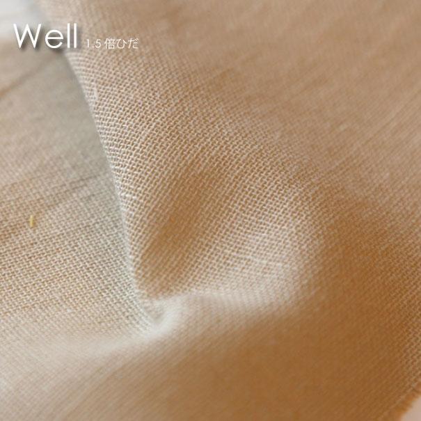 【ポイント最大27倍!7日9:59まで】\キャッシュレス5%還元/ 【1.5倍ヒダ】WAVE SALAD Well オーダーカーテン カーテン オーダーメイド 綿 おしゃれ 北欧 かわいい モダン 西海岸 ヴィンテージ
