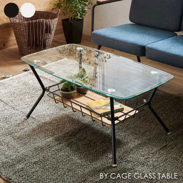 \ポイント最大10倍!26日1:59まで/Mash BY CAGE GLASS TABLE リビングテーブル コーヒーテーブル センターテーブル ガラス アイアン 棚付き 収納 木製 黒 ブラック 白 ホワイト 高さ50cm BCT-900