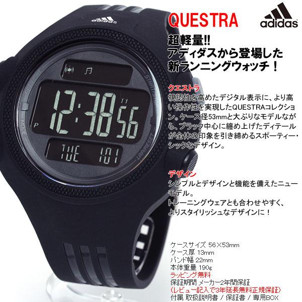 阿迪达斯表现adidas Performance手表QUESTRA kuesutoradejitaru ADP6080