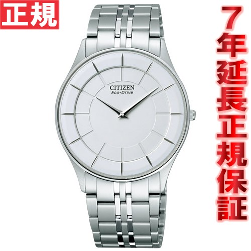 シチズン ステレット エコドライブ 腕時計 CITIZEN STILETTO AR3010-65A