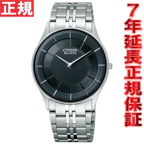 シチズン ステレット エコドライブ 腕時計 CITIZEN STILETTO AR3010-65E