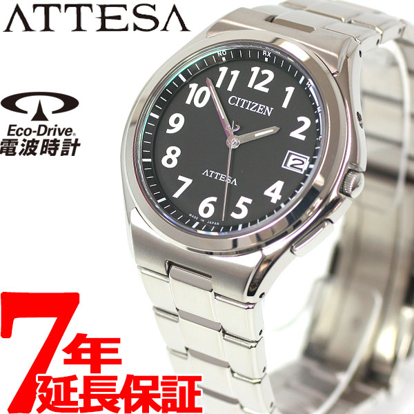 公民 atessa 生态驱动器无线电手表男士公民 ATTESA ATD53-2846