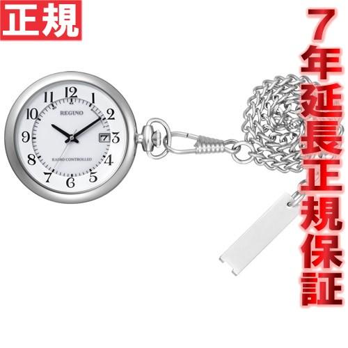 シチズン レグノ CITIZEN REGUNO ポケットウォッチ 懐中時計 ソーラー 電波時計 KL7-914-11