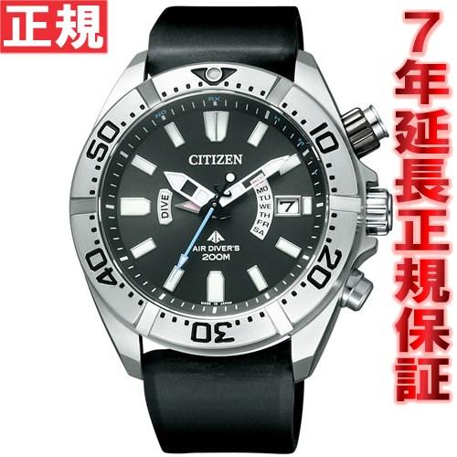 Professional player citizen master ecodrive radio time signal divers watch Malin watch men Citizen PROMASTER MARINE PMD56-3083 MARINE