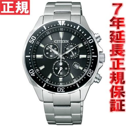 シチズン オルタナ エコドライブ 腕時計 ダイバーデザイン クロノグラフ メンズ CITIZEN ALTERNA VO10-6771F】