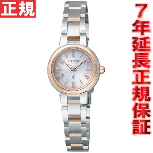 シチズン クロスシー XC エコドライブ 腕時計 レディース CITIZEN XC XCB38-9142