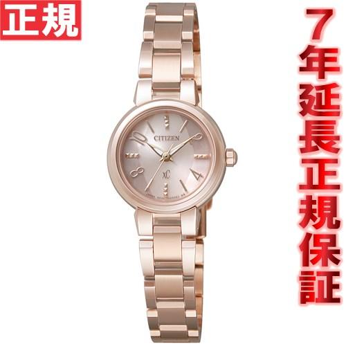 シチズン クロスシー XC エコドライブ 腕時計 レディース CITIZEN XC XCB38-9143