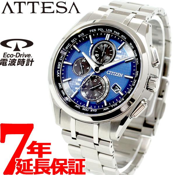 シチズン アテッサ CITIZEN ATTESA エコドライブ ソーラー 電波時計 メンズ 腕時計 ダイレクトフライト クロノグラフ AT8040-57L