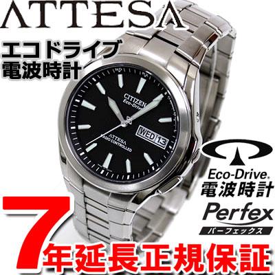 시티즌 에코 드라이브 전파 시계 아 ATD53-2792 CITIZEN 시계