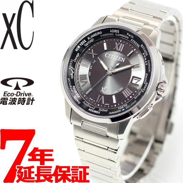 シチズン クロスシー CITIZEN XC エコ・ドライブ 電波 腕時計 メンズ Eco-Drive 多局受信型 CB1020-54E
