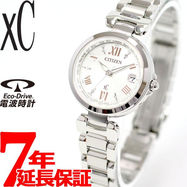 c2af28cc06 シチズンクロスシーCITIZENXCエコドライブソーラー電波時計レディース腕時計HAPPYFLIGHTハッピーフライトEC1030-