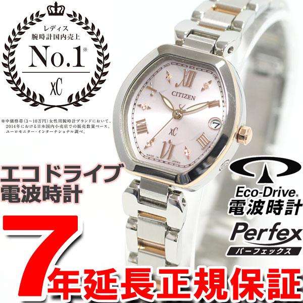 シチズン クロスシー CITIZEN XC エコドライブ ソーラー 電波時計 レディース 北川景子 腕時計 ES8054-50W