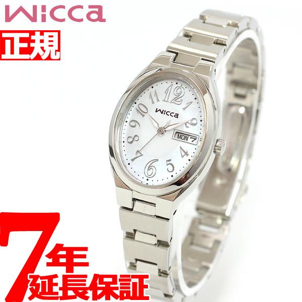 シチズン ウィッカ CITIZEN wicca ソーラー(エコドライブ) 有村架純 腕時計 レディース KH3-118-91