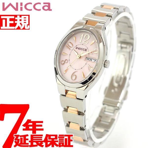 シチズン ウィッカ CITIZEN wicca ソーラー(エコドライブ) 有村架純 腕時計 レディース KH3-118-93