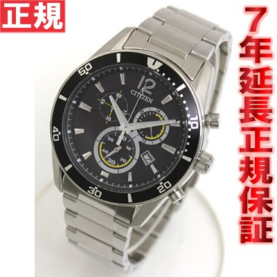 Citizen alternative ALTERNA CITIZEN eco-drive Chronograph Watch VO10-6742F citizen  alternative 10df1f2084d