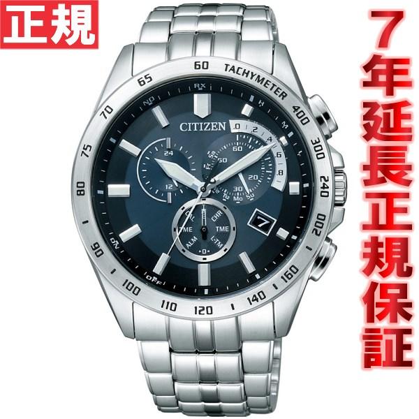 シチズン CITIZEN コレクション エコ・ドライブ Eco-Drive 電波腕時計 メンズ クロノグラフ AT3000-59L