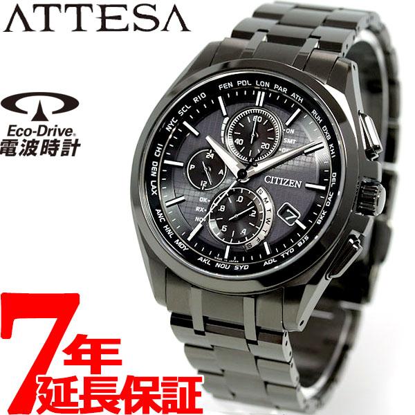 シチズン アテッサ CITIZEN ATTESA エコドライブ ソーラー 電波時計 腕時計 メンズ ダイレクトフライト クロノグラフ AT8044-56E