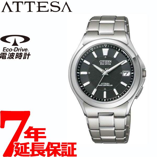 シチズン アテッサ エコドライブ電波時計 ATD53-2841 CITIZEN 腕時計