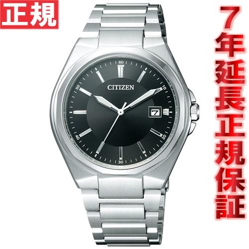 シチズン CITIZEN コレクション エコドライブ ソーラー 腕時計 ペアウォッチ メンズ BM6661-57E