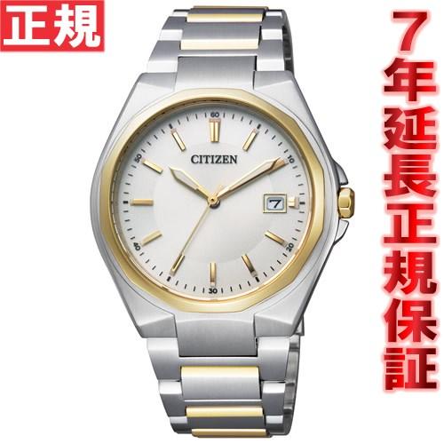 【お買い物マラソンは当店がお得♪本日20より!】シチズン CITIZEN コレクション エコドライブ ソーラー 腕時計 メンズ ペアウォッチ BM6664-67P