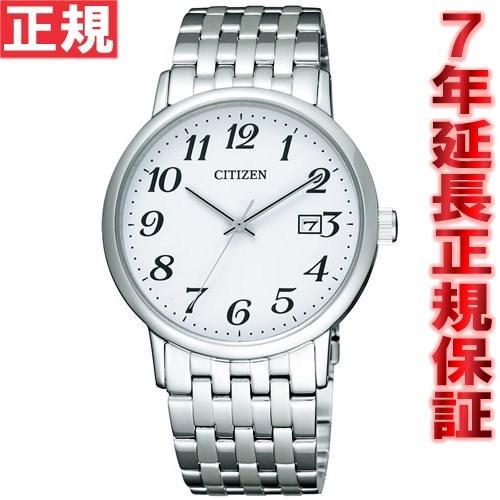 【お買い物マラソンは当店がお得♪本日20より!】シチズン フォルマ エコドライブ 腕時計 ペアモデル メンズ CITIZEN FORMA BM6770-51B