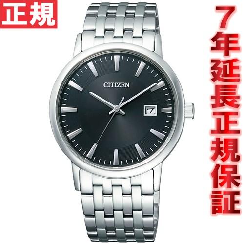シチズン フォルマ エコドライブ 腕時計 ペアモデル メンズ CITIZEN FORMA BM6770-51G