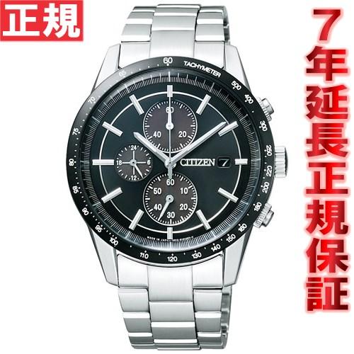 【お買い物マラソンは当店がお得♪本日20より!】シチズン CITIZEN コレクション エコドライブ ソーラー 腕時計 メンズ クロノグラフ CA0454-56E