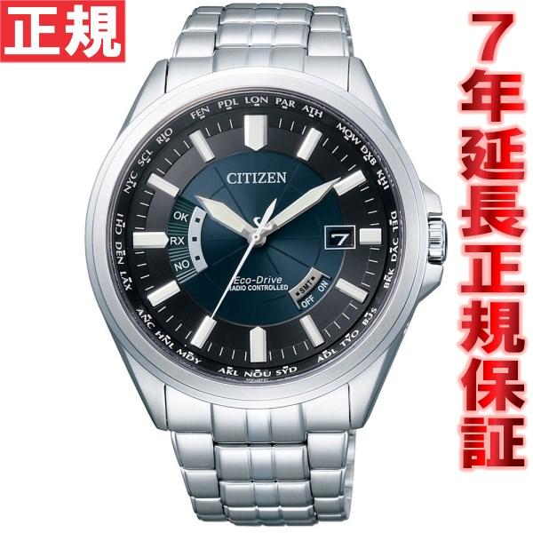 シチズン CITIZEN コレクション エコ・ドライブ Eco-Drive 電波腕時計 メンズ ワールドタイム モデル CB0011-69L