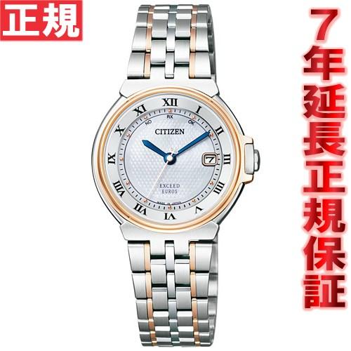 シチズン エクシード CITIZEN EXCEED エコドライブ ソーラー 電波時計 レディース 腕時計 35周年記念モデル ペアウォッチ ES1034-55A