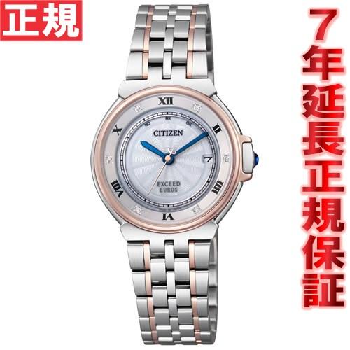 シチズン エクシード ユーロス CITIZEN EXCEED EUROS エコドライブ ソーラー 電波時計 腕時計 レディース ペアウォッチ ES1036-50A