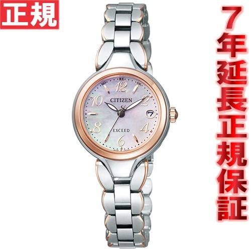 シチズン エクシード CITIZEN EXCEED エコドライブ ソーラー 電波時計 レディース 腕時計 チタンブレス ES8044-53W