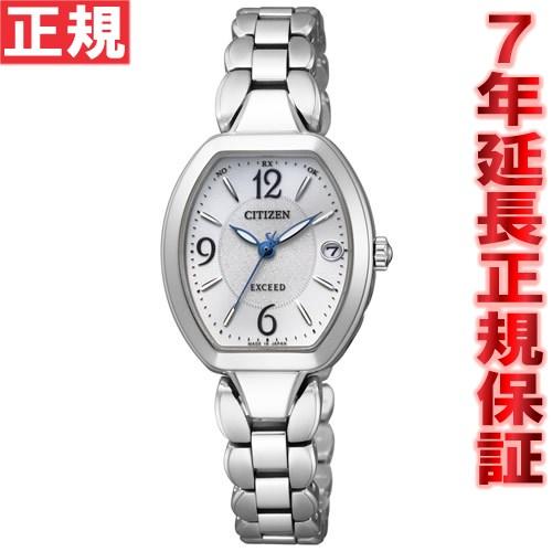 シチズン エクシード CITIZEN EXCEED エコドライブ ソーラー 電波時計 腕時計 レディース チタニウムモデル ES8060-57A