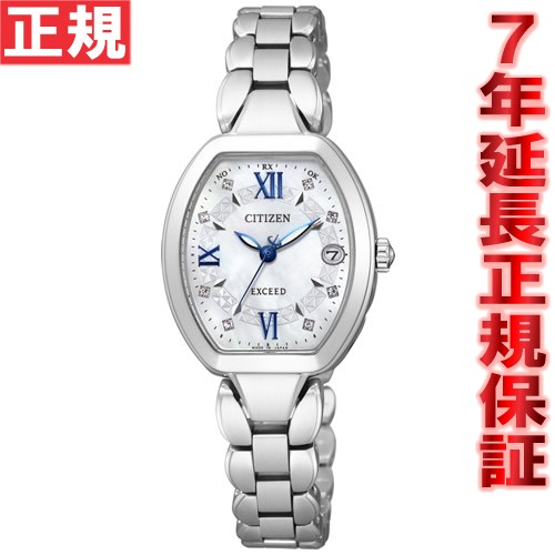 シチズン エクシード CITIZEN EXCEED エコドライブ ソーラー 電波時計 腕時計 レディース チタニウムコレクション ES8060-65W