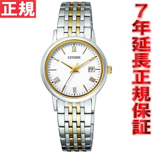 【SHOP OF THE YEAR 2018 受賞】シチズン フォルマ エコドライブ 腕時計 ペアモデル レディース CITIZEN FORMA EW1584-59C