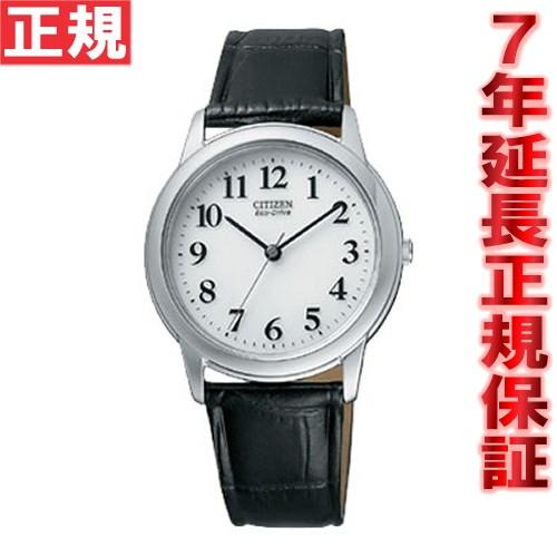 【SHOP OF THE YEAR 2018 受賞】シチズン フォルマ 腕時計 エコドライブ FRB59-2261 CITIZEN FORMA