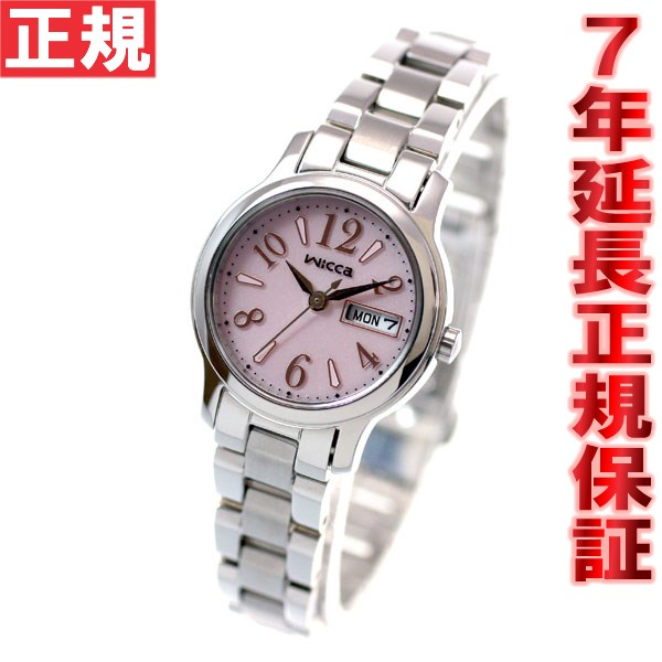 シチズン ウィッカ CITIZEN wicca ソーラー エコドライブ 腕時計 レディース デイデイト KH3-410-91