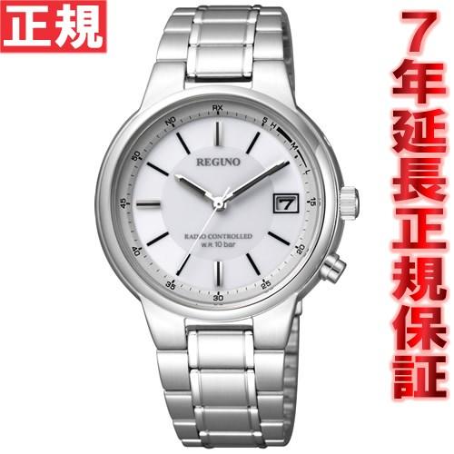 シチズン レグノ CITIZEN REGUNO ソーラー 電波時計 腕時計 メンズ スタンダード ペアウォッチ KL8-112-91