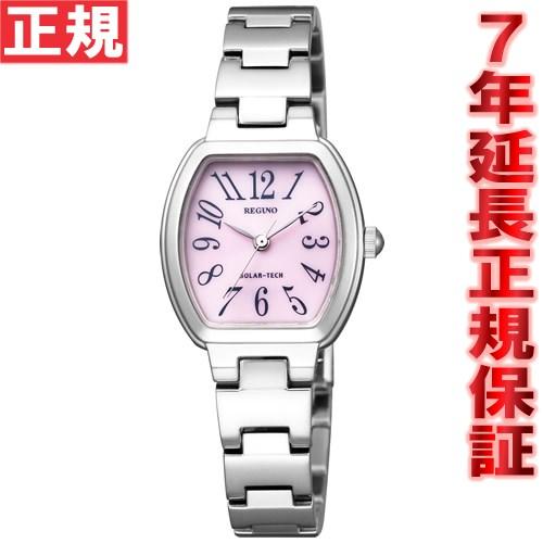シチズン レグノ CITIZEN REGUNO ソーラー 腕時計 レディース KP1-110-93