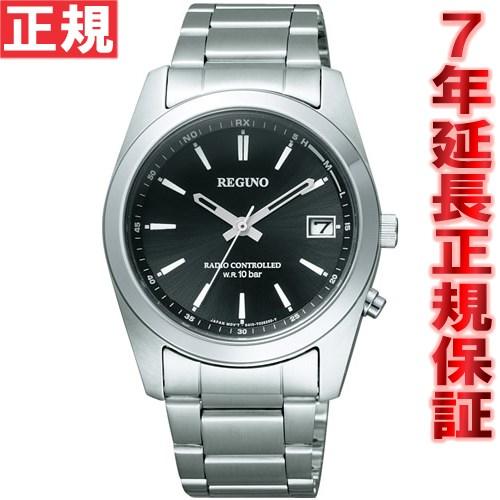 シチズン 腕時計 レグノ 腕時計 ソーラーテック電波時計 CITIZEN REGUNO RS25-0483H