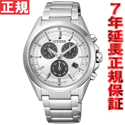 シチズン アテッサ CITIZEN ATTESA エコドライブ ソーラー 腕時計 メンズ メタルフェイス クロノグラフ BL5530-57A