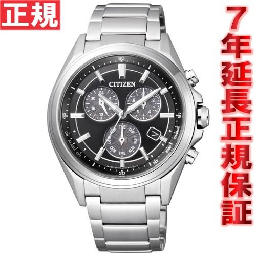 シチズン アテッサ CITIZEN ATTESA エコドライブ ソーラー 腕時計 メンズ メタルフェイス クロノグラフ BL5530-57E