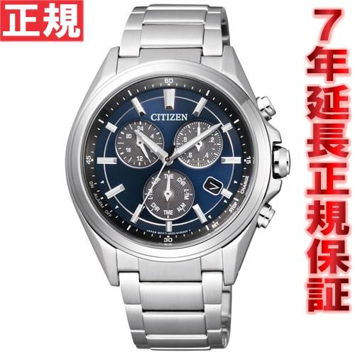 【お買い物マラソンは当店がお得♪本日20より!】シチズン アテッサ CITIZEN ATTESA エコドライブ ソーラー 腕時計 メンズ メタルフェイス クロノグラフ BL5530-57L
