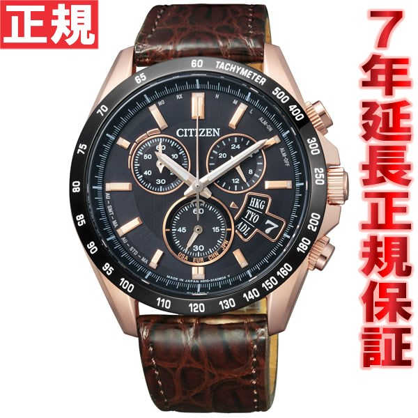 シチズン CITIZEN コレクション エコドライブ ソーラー 電波時計 腕時計 メンズ ダイレクトフライト クロノグラフ BY0132-04E