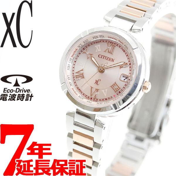 EC1114-51W シチズン クロスシー CITIZEN xC エコドライブ ソーラー 電波時計 腕時計 レディース ティタニア ライン ハッピーフライト EC1114-51W