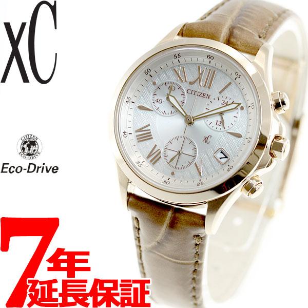 シチズン クロスシー CITIZEN xC エコドライブ ソーラー 腕時計 レディース クロノグラフ FB1402-05A