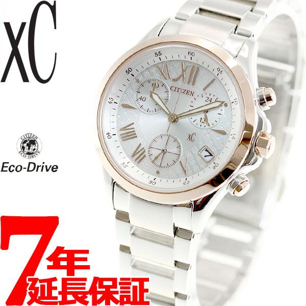 シチズン クロスシー CITIZEN xC エコドライブ ソーラー 北川景子 腕時計 レディース クロノグラフ FB1404-51A