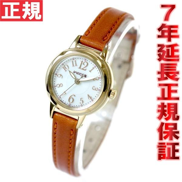 シチズン ウィッカ CITIZEN wicca ソーラー エコドライブ 有村架純 腕時計 レディース KH9-922-12